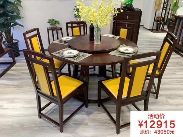 DZ-602圆餐桌+DZ-601餐椅(6张).jpg
